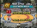 Arsen Fadzaev v. Jang Soon Park, 1988 Olympic Games